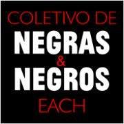 Logo do Coletivo Denegrir